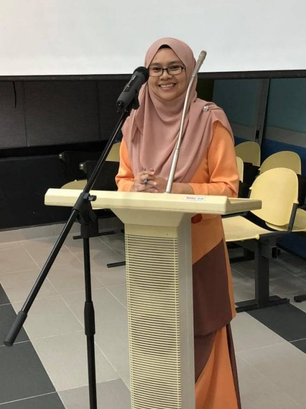 Syarahan Perdana Profesor Siri ke-88