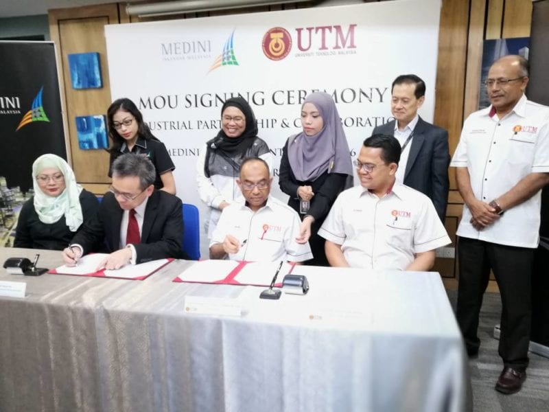 UTM and MIM, Ink  Industrial Partnership Initiative