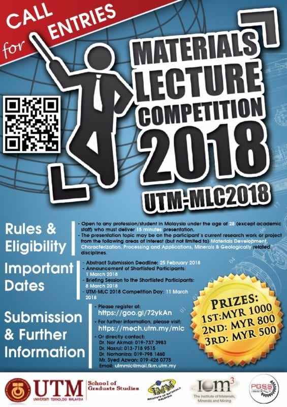 Materials Lecture Competition 2018 | Call for Participants