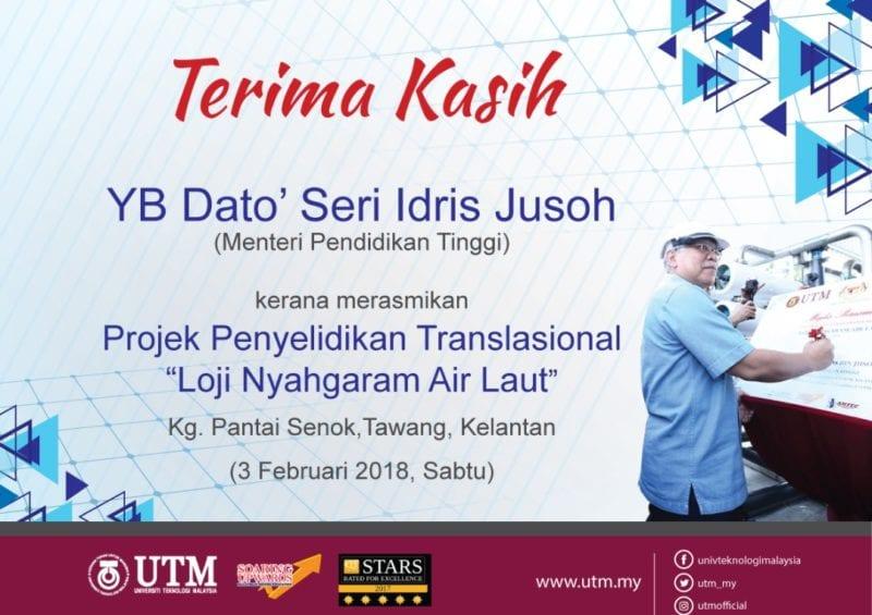 "Launching of ""Loji Nyahgaram Air Laut"" by the Minister of Higher Education, YB. Dato' Seri Idris Jusoh"