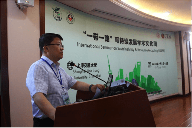 UTM Green DNA Members joined International Seminar on Resource Recycling (iSSRR) in Shanghai