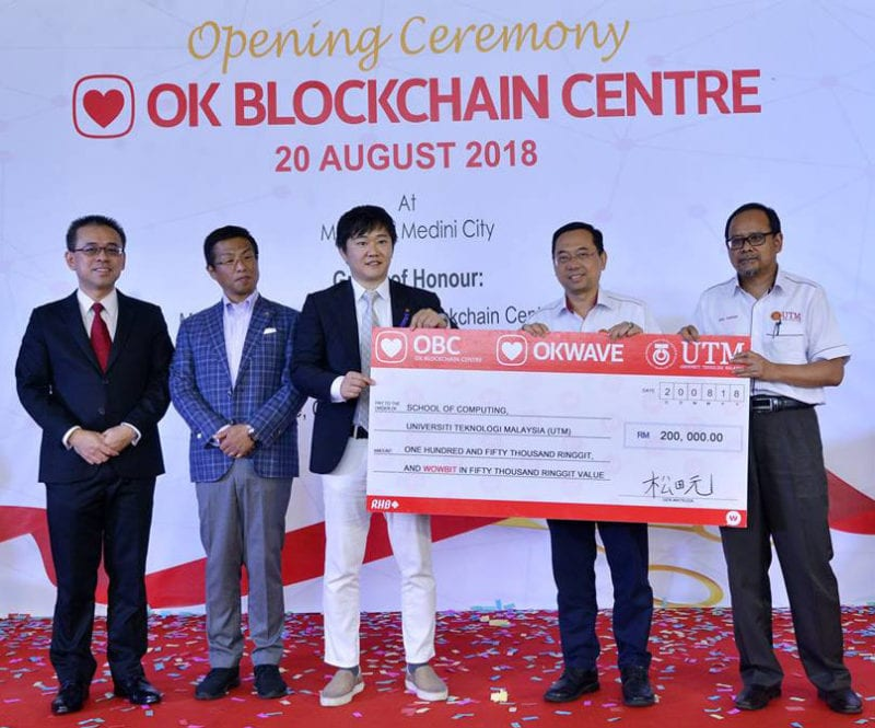 UTM receives RM200,000.00 for Blockchain technology research and development