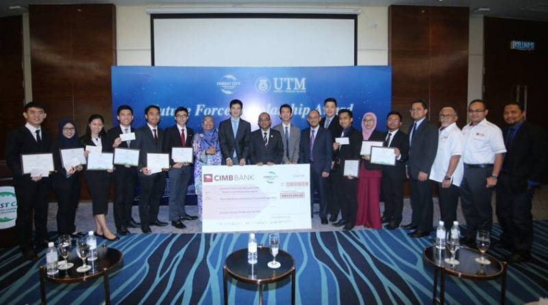 Ten UTM Students Received Forest City-UTM Future Force Scholarship Award