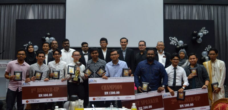 UTM team won first prize in  2018 Nuclear Inter-varsity Debate competition