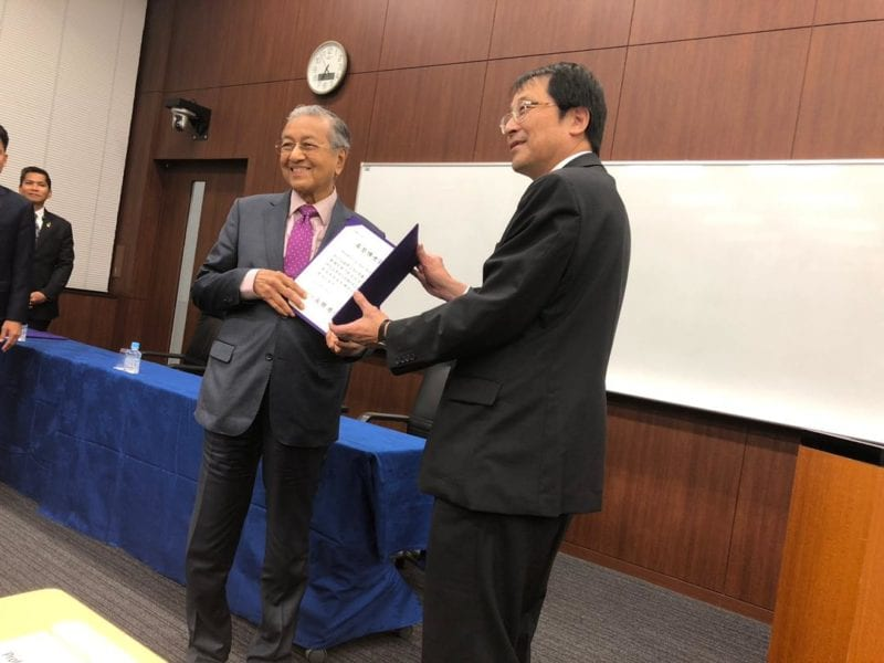 UTM VC received invitation from Tsukuba University in conjunction with honorary doctorate award to Tun Mahathir