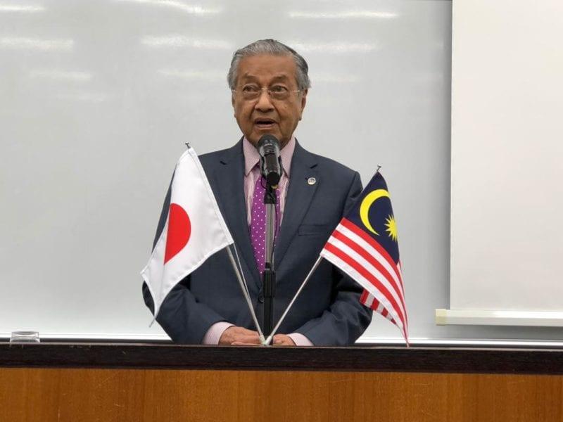 NC UTM Terima Undangan Universiti Tsukuba, Sempena Penganugerahan kepada Tun Mahathir