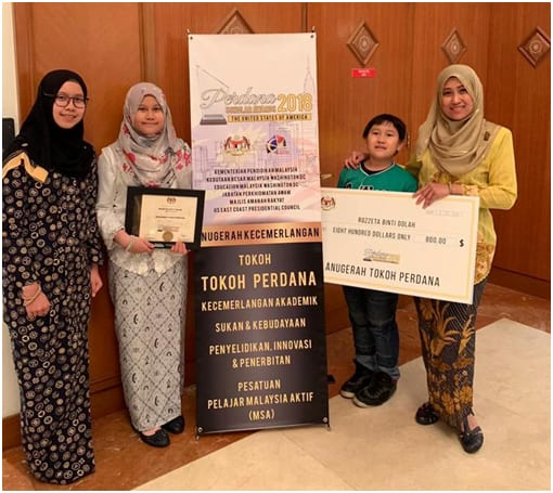 UTM Senior Lecturer won the Anugerah Tokoh Perdana 2018