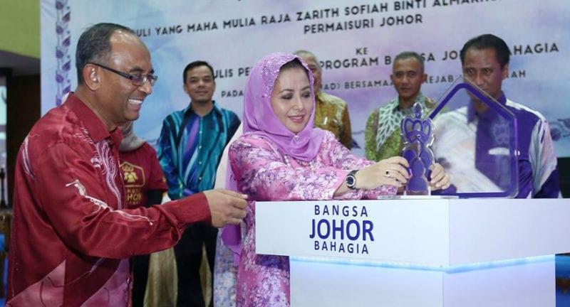 Program Bangsa Johor Bahagia Untuk Pembangunan Komuniti