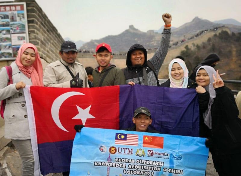 Sekreteriat Anak Johor UTM-iHuMen anjur GLOKA'19