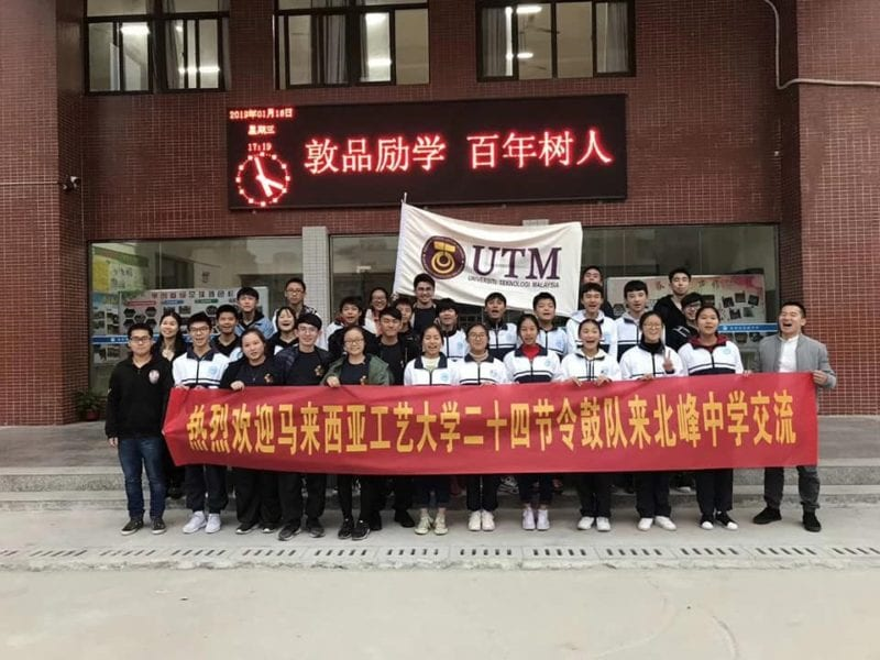 UTM 24 Festive Drums Team Attended Cultural Exchange Programme At Chaozhou, China