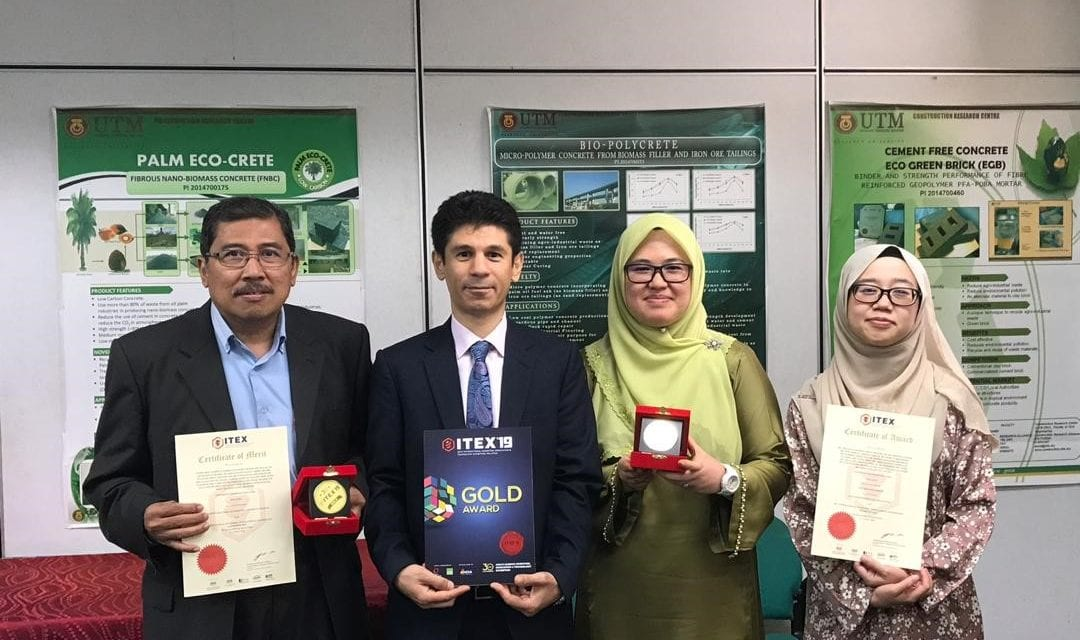SKA won 2 gold medals in ITEX 2019