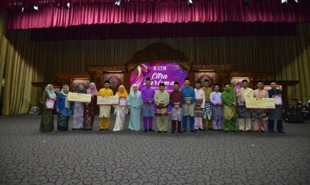 AHIBS Rangkul Tempat Pertama Anugerah Inovasi Naib Canselor di Majlis Citra Karisma 2019