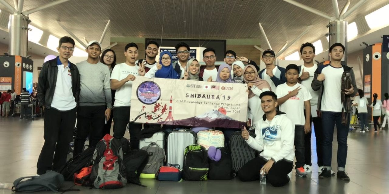 Student Exchange Program SHIBAURA'19