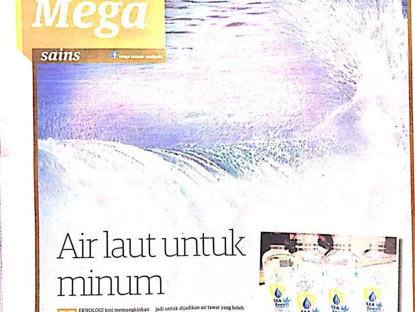 AMTEC's Membrane made Headline