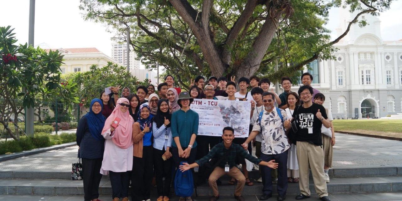 Landscape Architecture Program, UTM Collaborate With Tokyo City University (TCU), Japan For The 2nd UTM-TCU Joint Workshop 2019