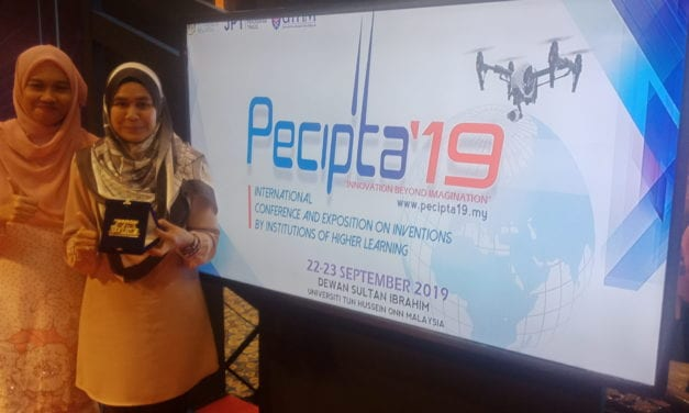 AREDApps Won Gold Medal at PECIPTA 2019