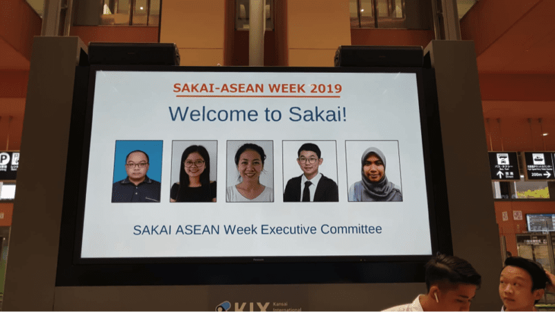 """Student Mobility: """"Science and Technology Students Exchange Program – Sakai ASEAN Week 2019"""""""
