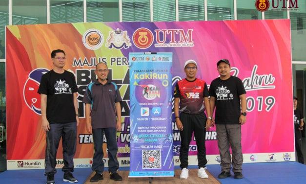 Sambutan Bulan Sukan Negara 2019 Peringkat Daerah Johor Bahru