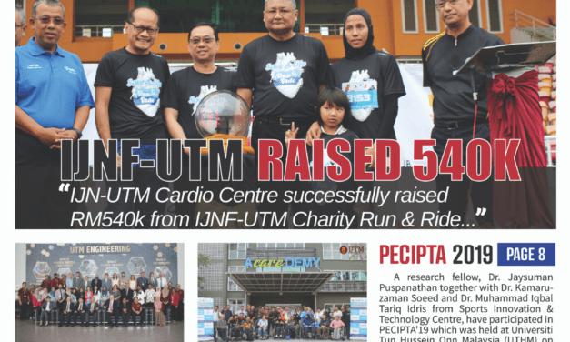 iHumEn Bulletin Issue 1/2020