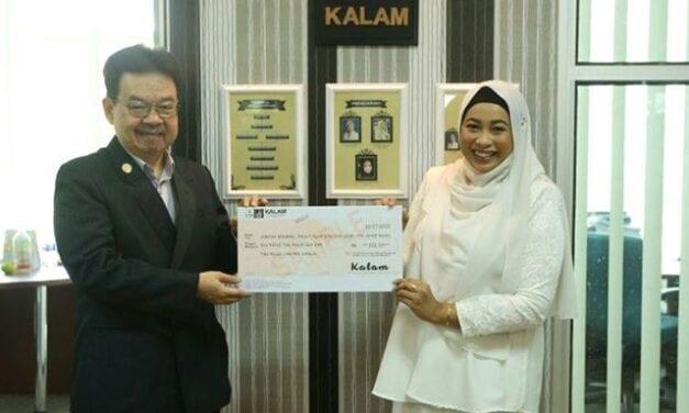 Majlis Perasmian Galeri Pusat Kajian Alam Bina Dunia Melayu UTM
