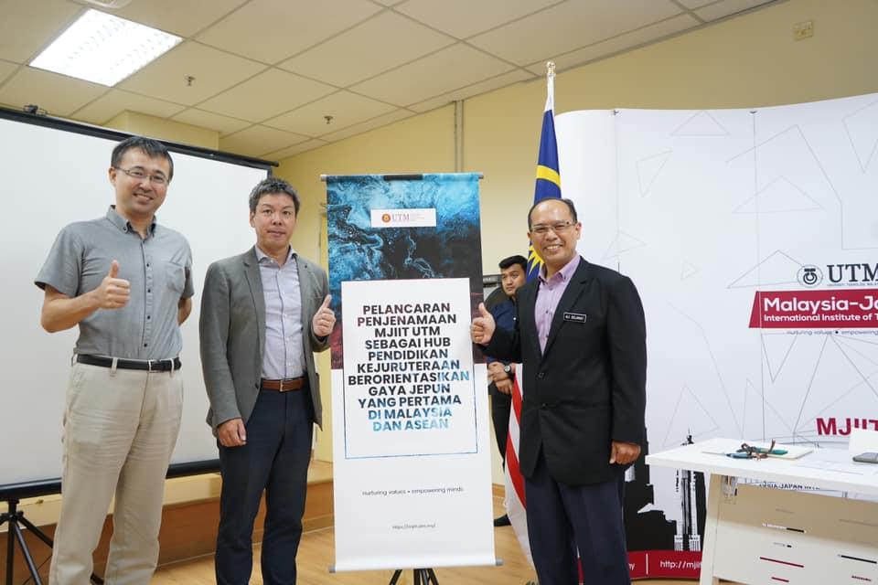 MJIIT UTM as the Japanese based Engineering Education hub in ASEAN