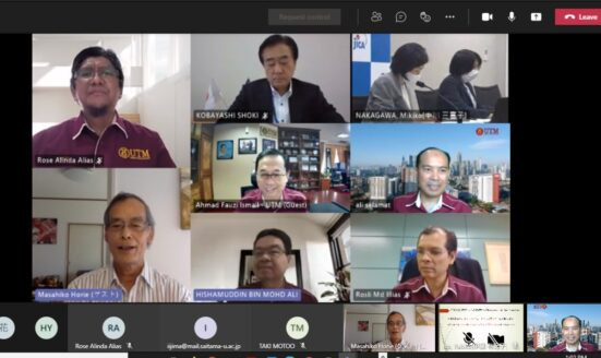 The 23rd Japanese University Consortium (JUC) Meeting