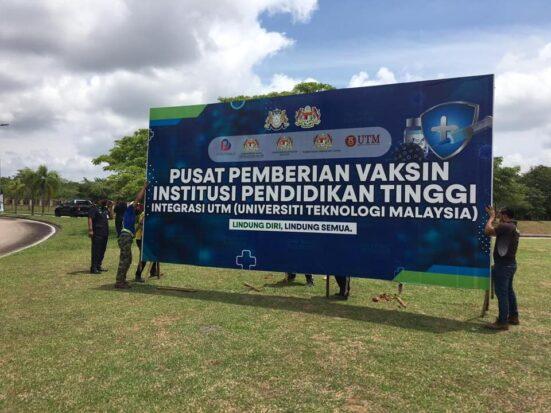 JHB Tungkus-Lumus Untuk Persiapan Infrastuktur PRZS Sebagai PPV IPT Integrasi UTM